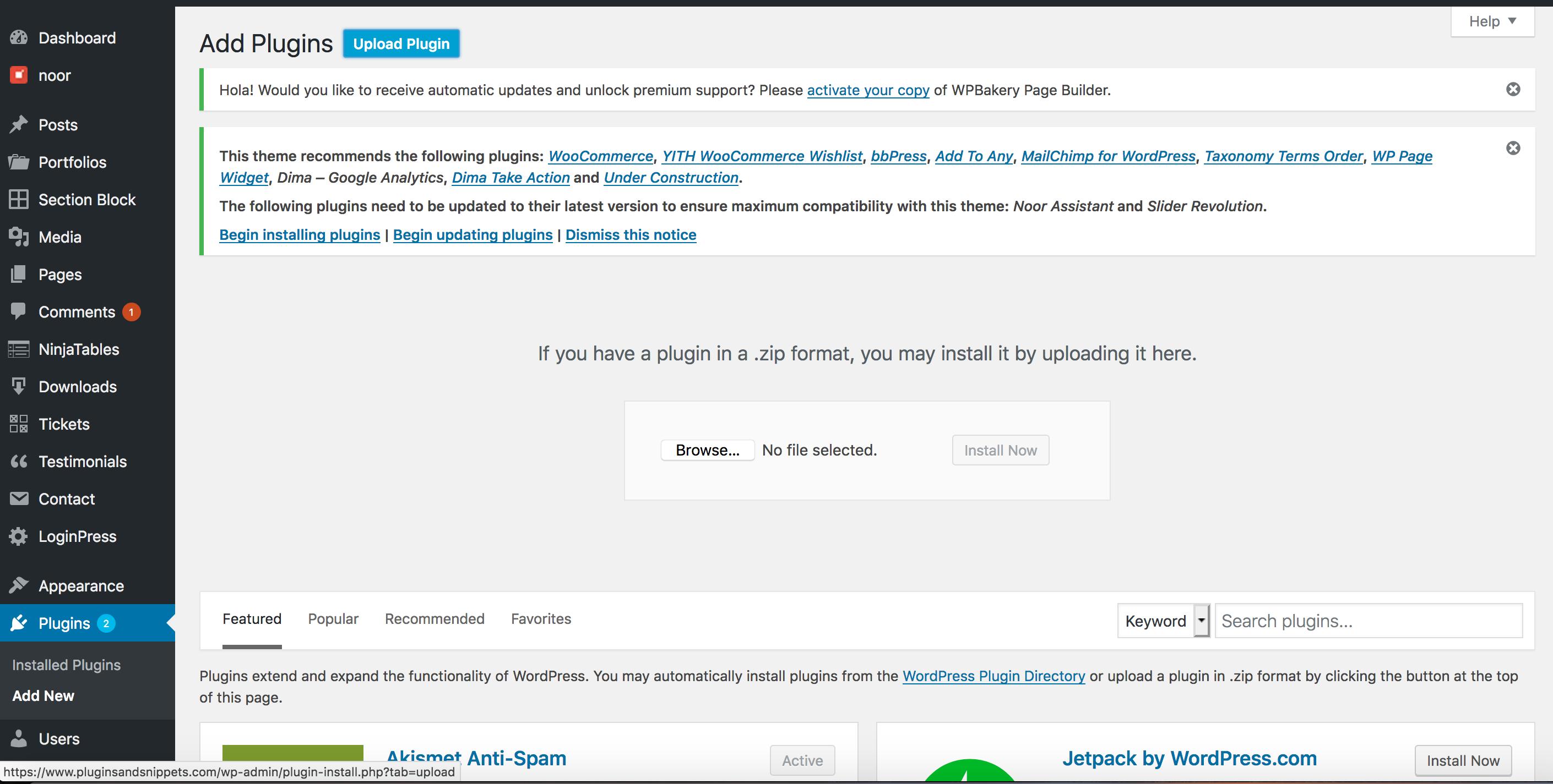 EDD Recently Viewed Downloads Plugin Installation